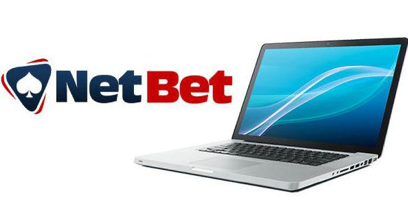 NetBet opinion